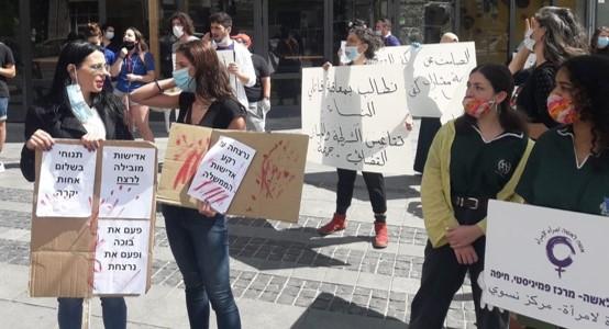 מחו ליד בית המשפט בחיפה בעת שאישה העידה על אלימות קשה וניסיון לרצח