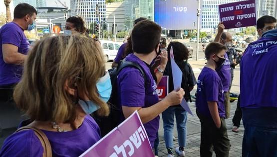 הישגים במאבק: אלפי מרצים שבו לעבודה לאחר שמונה שבועות שביתה נחושה
