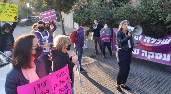 """בשבוע השביעי לשביתה: ועד ראשי המכללות פוצץ את המו""""מ עם הסגל הזוטר"""