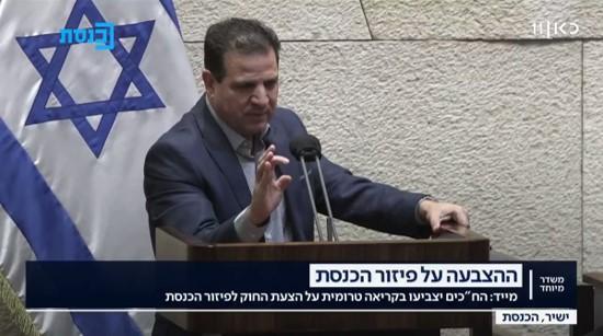 """הרוב ברשימה המשותפת תמך בפיזור הכנסת; ח""""כ עודה: נתניהו בדרך לבית הסוהר"""