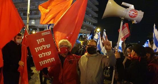 27 נעצרו במחאות נגד נתניהו בירושלים; מפגין נהרג מדריסת רכב בקריית אונו