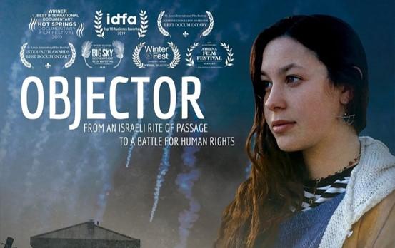 סרט תיעודי על סרבנית כיבוש שישבה בכלא מוקרן בסינמטק תל-אביב