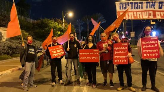השבוע ה-24: אלפים הפגינו ברחבי הארץ נגד בנימין נתניהו וממשלתו הימנית