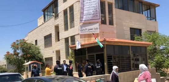 קמפיין בינלאומי בעקבות פירוק איגוד עובדי ההוראה של ירדן ומעצר מנהיגיו