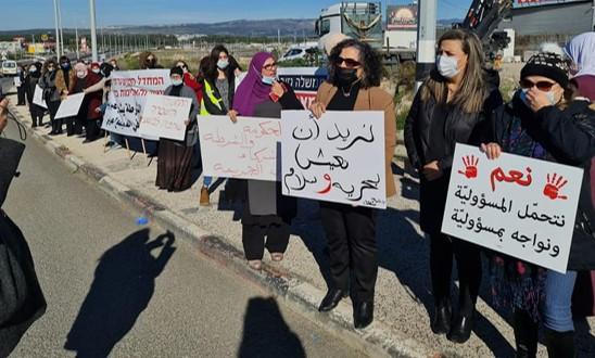 הוקם אוהל מחאה מול משטרת עירון; מאות בהלוויית בכיר התנועה האסלמית ביפו