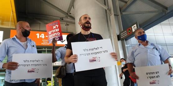 בגלל אלימות כלפי נהגים: כוח לעובדים הכריז על סכסוך עבודה בחברת סופרבוס