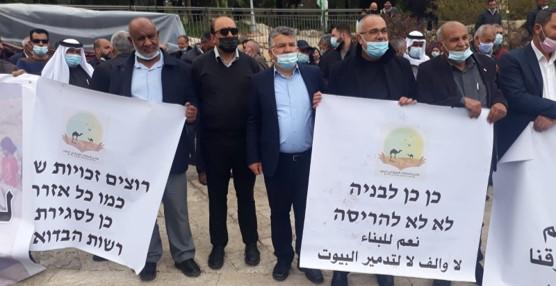 """מאות הפגינו מול משרד רה""""מ בי-ם בתמיכה בתושבי הנגב הערבים-בדואים"""