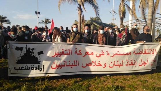 החמרה במשבר הכלכלי בלבנון: מפגינים חסמו כבישים בביירות וברחבי המדינה