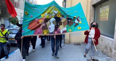 """ביוזמת ח""""כ עאידה תומא-סלימאן: יום האישה הבינלאומי צוין בכנסת"""