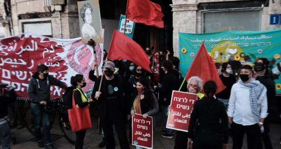 אירועים לציון יום האישה הבינלאומי נערכו ביפו ובנצרת; צעדה ביום ו' בחיפה