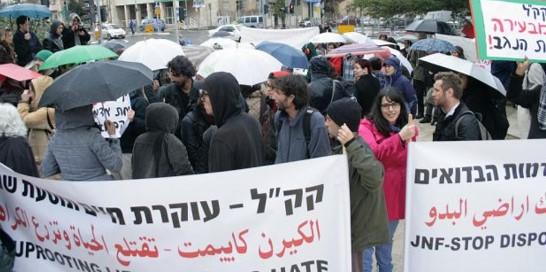 """גזענות לשמה: בית הדין לעבודה קבע שהקק""""ל הפלתה עובדים פלסטינים בשטחים הכבושים"""