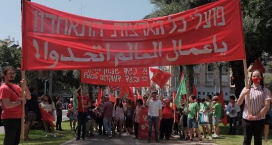 """מאות הפגינו במרכז ת""""א לציון ה-1 במאי; הזדהות בגליל המערבי עם קרבנות תאונות העבודה"""