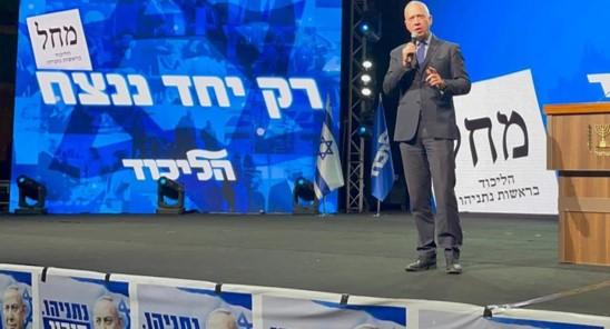 """בג""""ץ ידון בעתירה נגד גלנט בגלל סירובו להעניק את פרס ישראל לפרופ' גולדרייך"""