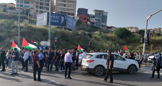 בעקבות אלימות המשטרה בירושלים: הפגנות באום אל-פחם ובטייבה