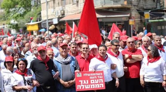 בעקבות תוצאות הבחירות וערב ה-1 במאי: דרוש מחנה סוציאליסטי גדול