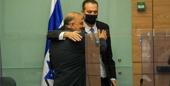 הרשימה המשותפת: הוועדה לענייני ערבים של הכנסת – צעד גזעני שיש להיאבק נגדו