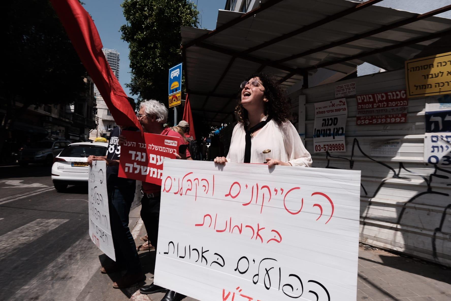 """הפגנה חודשית נגד תאונות עבודה והקטל בענף בניין של פעילי חד""""ש ומקי התקיימה בת""""א"""