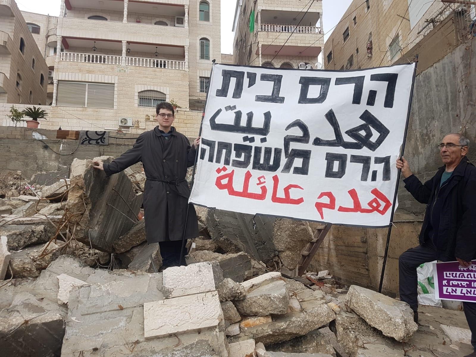 קריאה למתכננים: לא לתת יד לתכנון שדוחק את הפלסטינים ממקומותיהם