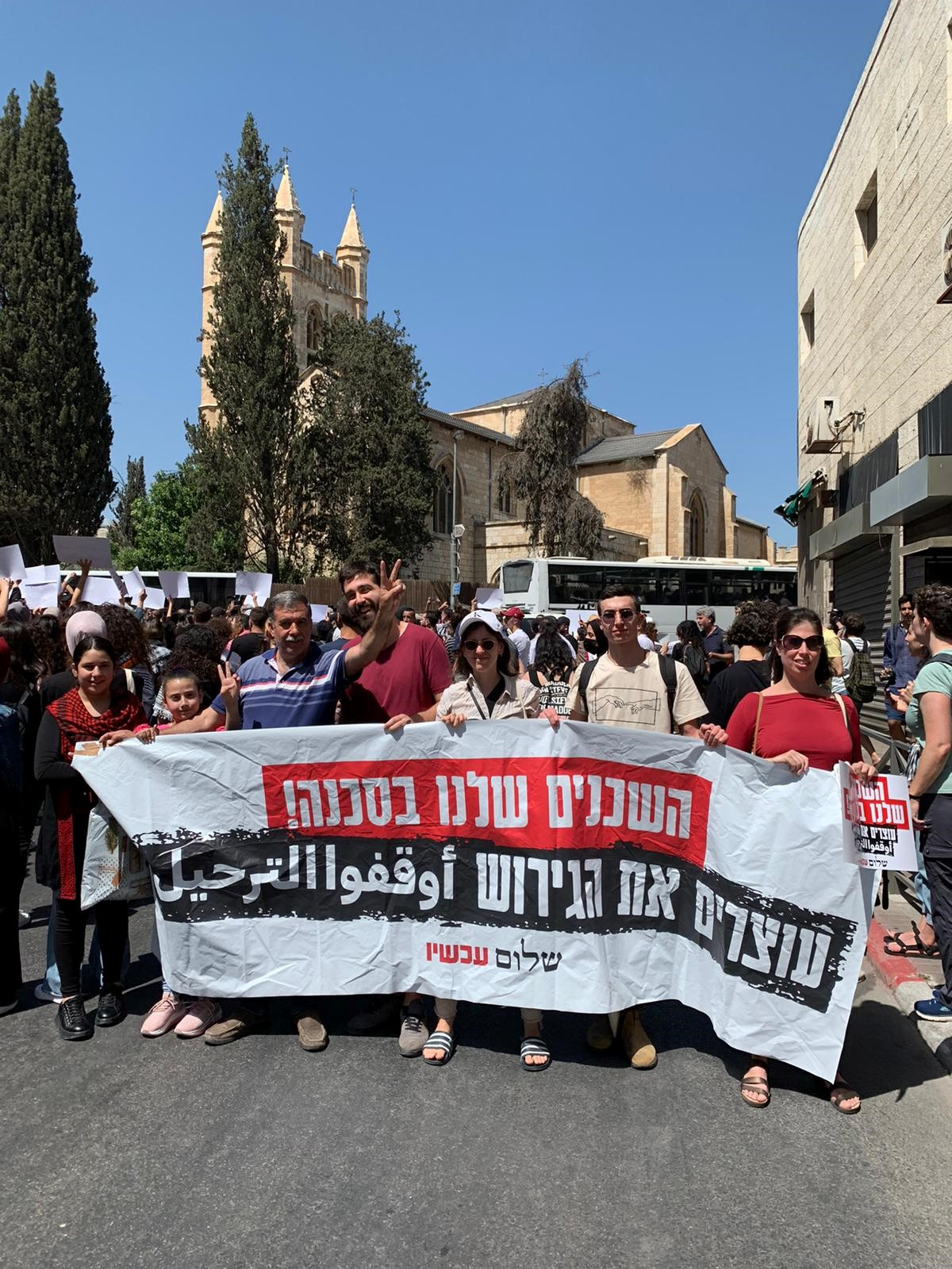 עיתונאים פלסטינים יפגינו בשייח' ג'ראח בגלל מעצר אלים של שני עמיתים