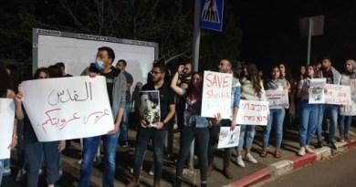 """סטודנטים של חד""""ש הפגינו בכניסה לטכניון נגד גירוש התושבים בשייח' ג'ראח; מחר: הפגנה בי-ם"""