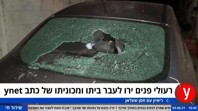 """ירו לעבר ביתו ורכבו של עיתונאי בטייבה; ח""""כ עודה: תוצאה של הזנחה ממשלתית"""