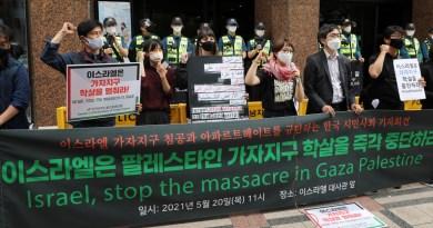 נשק ההכתמה באנטישמיות: התגובה הפבלובית של הממסד הישראלי למחאה נגד הכיבוש