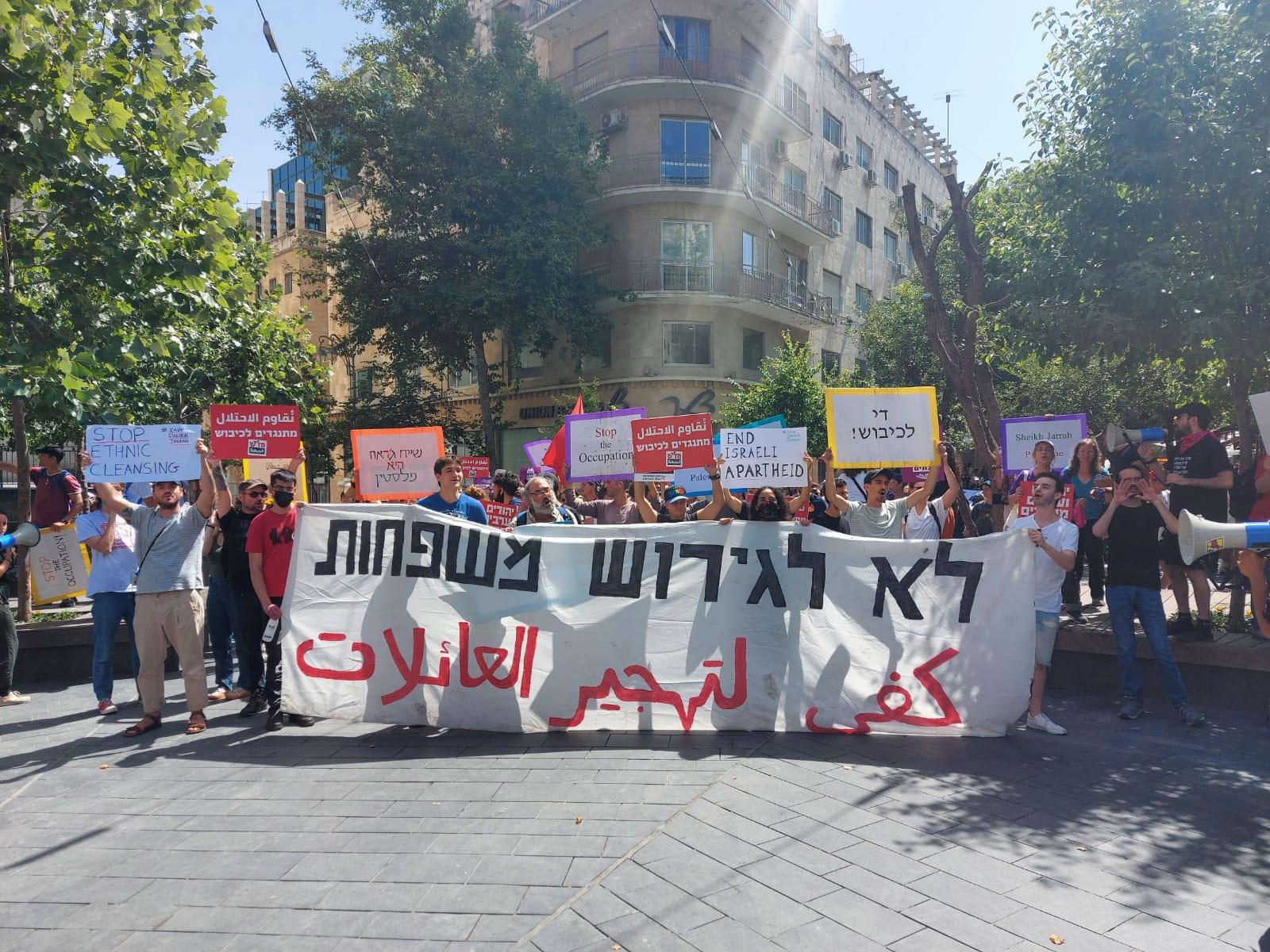 מאות צעדו ממרכז העיר ירושלים לשכונת שייח' ג'ראח במחאה על פינוי המשפחות הפלסטיניות