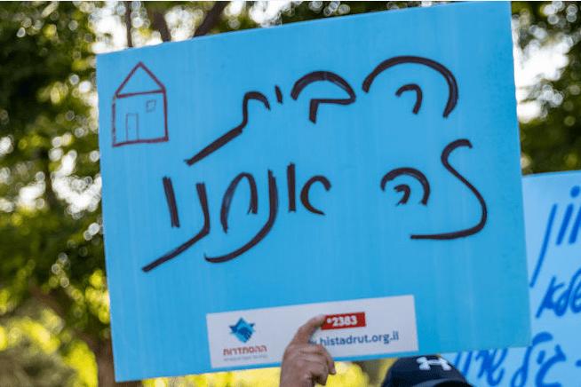 """עובדי אלפא הפגינו שוב מול ביתו של המנכ""""ל; ממחר עיצומים בפלאפון ובבזק בינלאומי"""