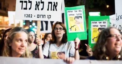 החוק לשמירת דגימות מנפגעי עבירות מין ללא הגבלת זמן עבר בתמיכת הרשימה המשותפת