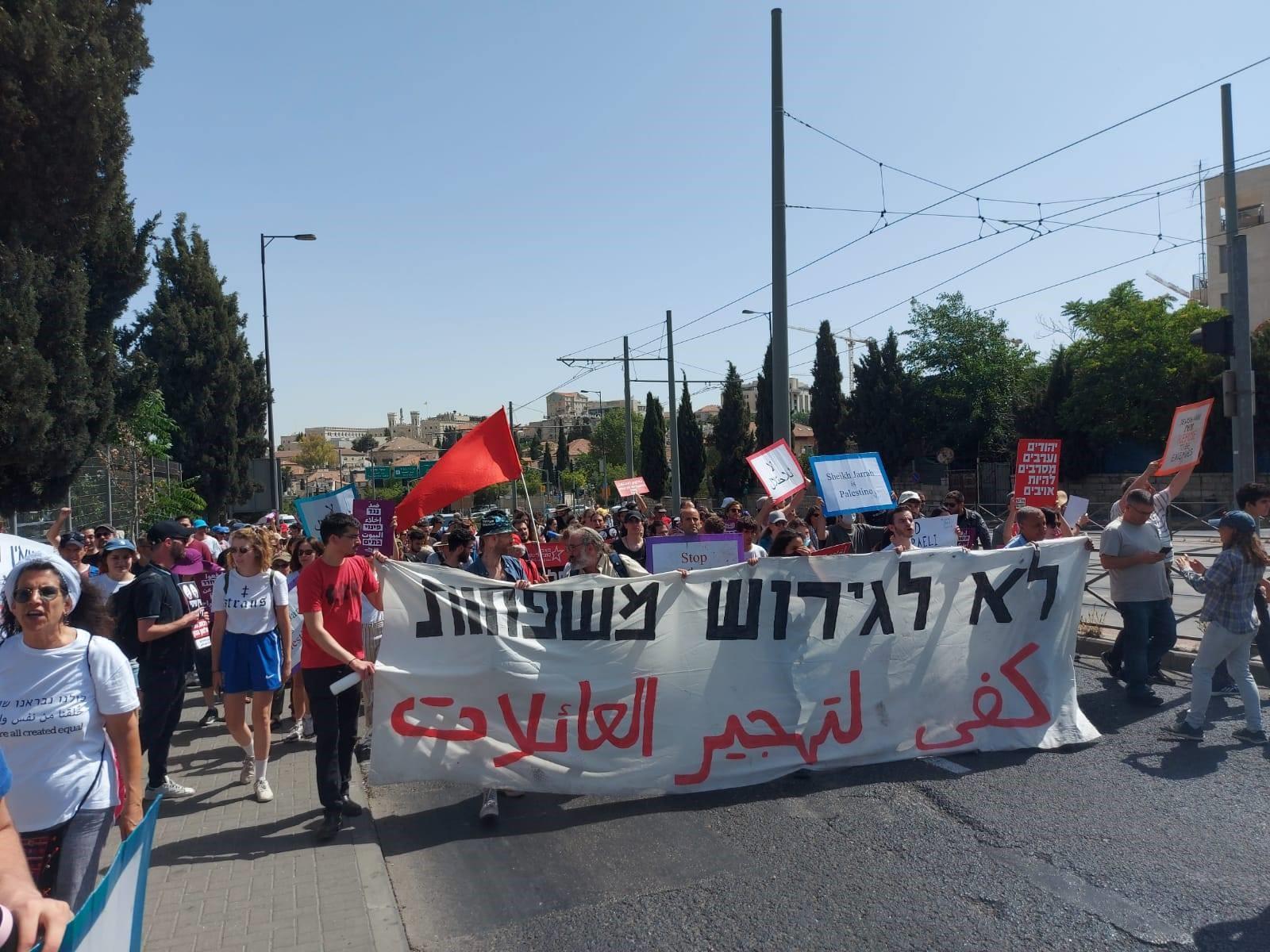 עם שייח' ג'ראח ותושביה, נגד הכיבוש ולמען שלום ישראלי-פלסטיני