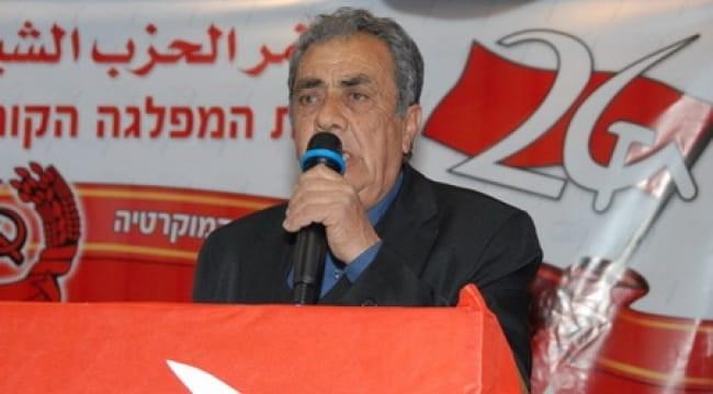 """הלך לעולמו מזכ""""ל המפלגה הקומוניסטית הישראלית לשעבר מוחמד נפאע"""