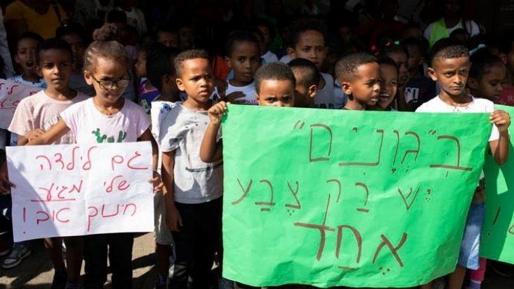 """להפסיק את הפרדת החינוך בין ילדים לבנים לשחורים בת""""א-יפו"""