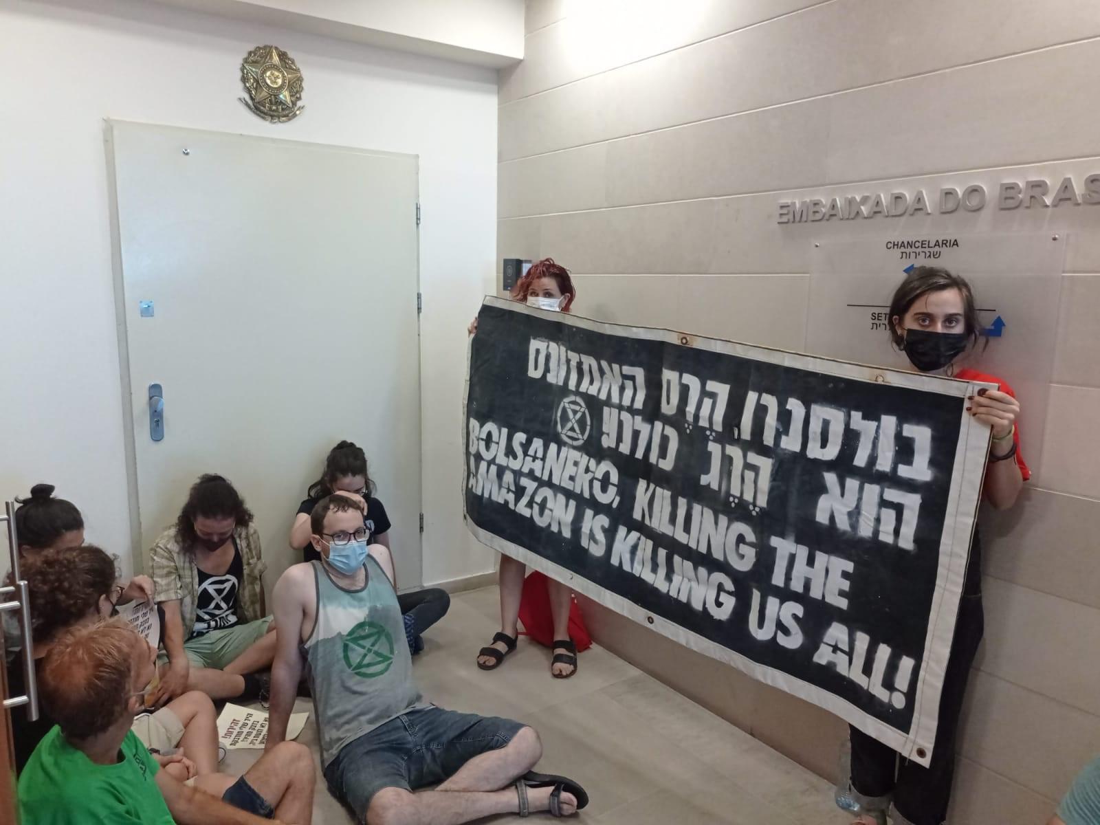 """בולסונרו הורס את האמזונס: פעילים סביבתיים חסמו את הכניסה לשגרירות ברזיל בת""""א"""
