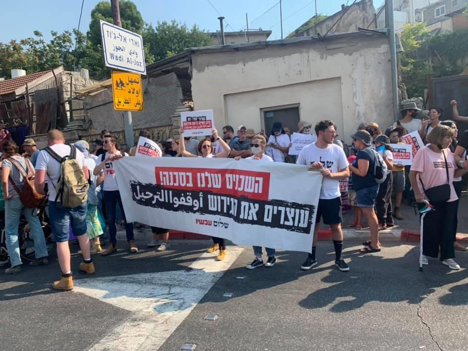 מאוחלקת: סיור גיאופוליטי במזרח ירושלים בהזמנת עמותת עיר עמים