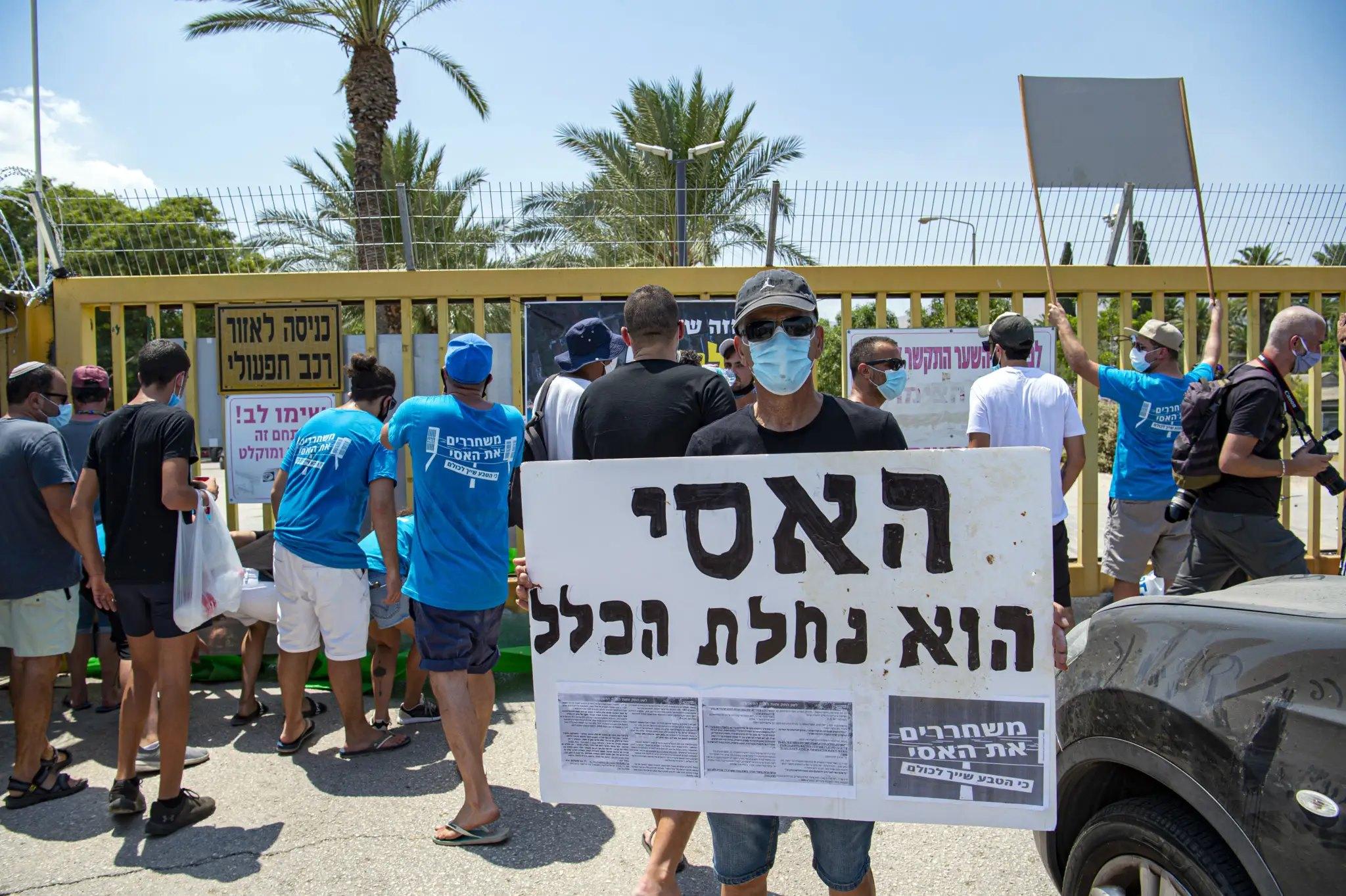 המאבק לשחרור נחל האסי: ניצחונות חלקיים בדרך אל המטרה
