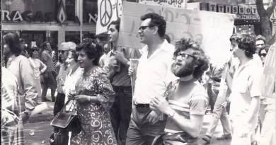 שנה למותו של איש השמאל העקבי ראובן קמינר ; קמינר נפטר ב-20 בספטמבר 2020