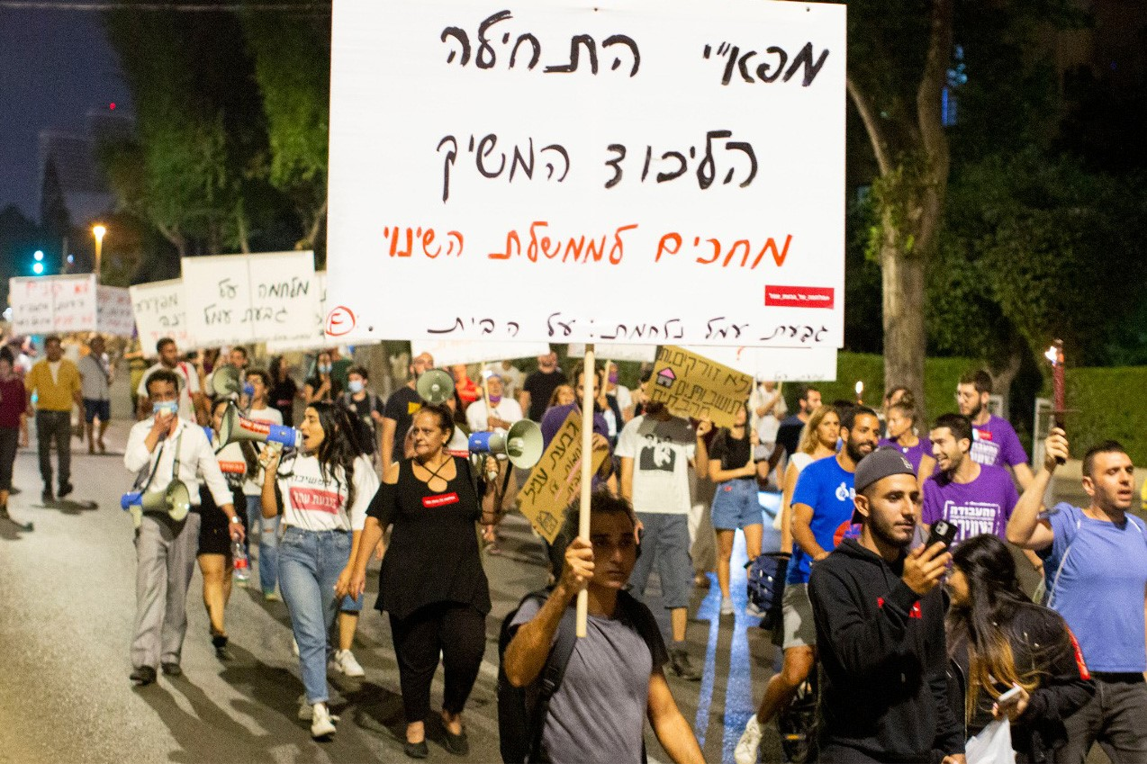 """תושבי גבעת עמל בת""""א ופעילים חברתיים הפגינו נגד הפינויים הצפויים; מחאה נגד עמידר ביפו"""