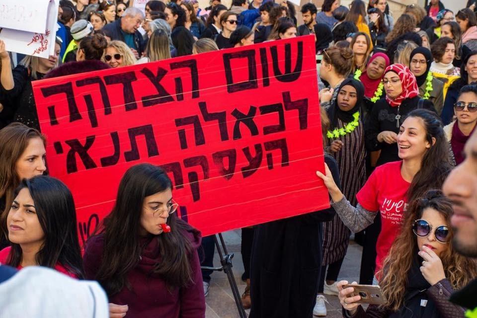 """הדו""""ח של הוועד המרכזי לוועידה ה-28 של מק""""י: פוליטיקה ומעמד בישראל"""