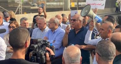 שיירת מחאה נגד האלימות בחברה הערבית הסתיימה בחסימת נתיבי איילון