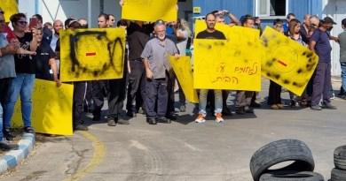 מחריף סכסוך העבודה: העובדים במפעל עשות אשקלון המופרט פתחו במחאה