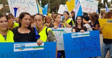 בשלטון המקומי הוכרז סכסוך עבודה בגלל תנאי ההעסקה ועומס העבודה שמוטל על הסייעות