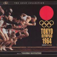 Toshiro Mayuzumi - Tokyo Olympiad (1964)