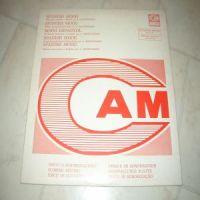 Alfonso Santisteban - Spanish Moog (1975)