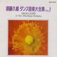 Hisao Sudo - Downbeats 3 - Foxtrot - Tango