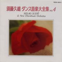 Hisao Sudo - Downbeats 4 - Rumba - Cha Cha
