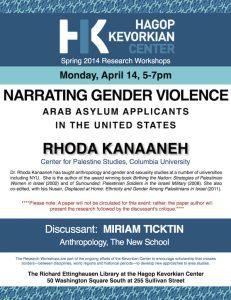 Research Workshop NYU April 14th 2014