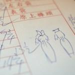 Zolima Kan Hon Wing_Copyright Nicolas Petit-2 copy_2