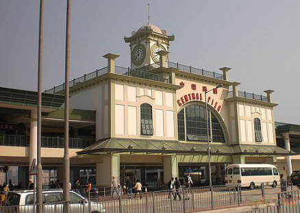 Central Star Ferry Pier failed to stand out for preservation