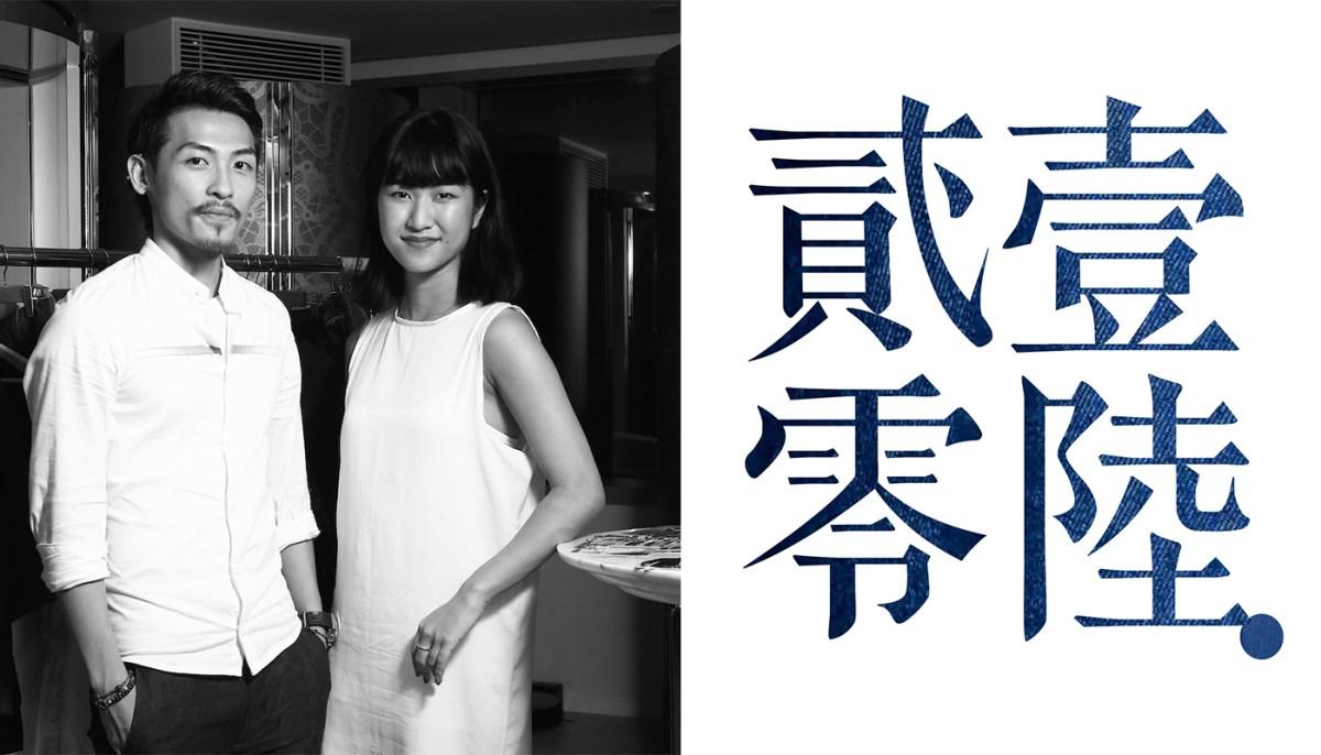 Kelvin Wong & Joyce Wan founders of Wan&Wong
