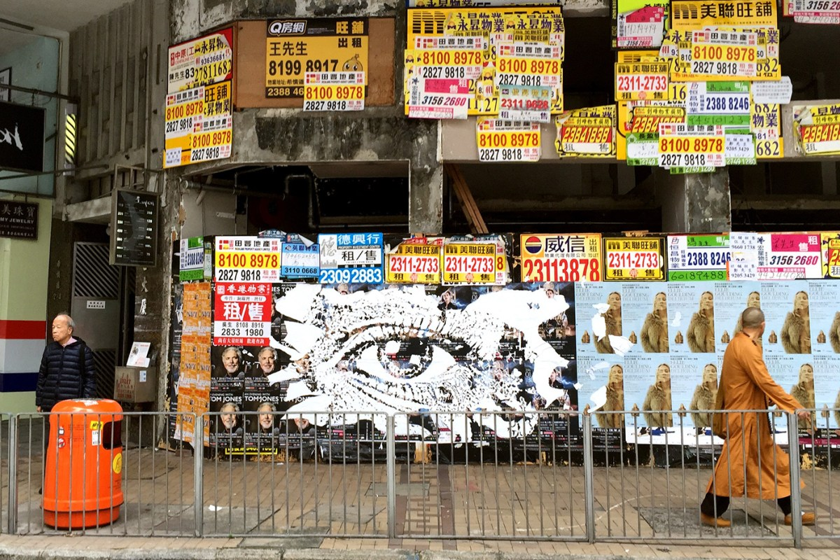 Scratching the Surface Hysan Avenue by Vhils in Causeway Bay -2015 Courtesy of HOCA Foundation